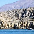 Plunging Anticline at the Strait of Hormuz