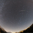 Any Guess Which Direction This Meteor is Heading?