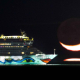 Lunar Mirage and Cruise Ship